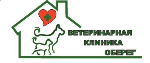 776-58-36, 8912-475-74-34 г. Челябинск, ул. Руставели, д. 1-б